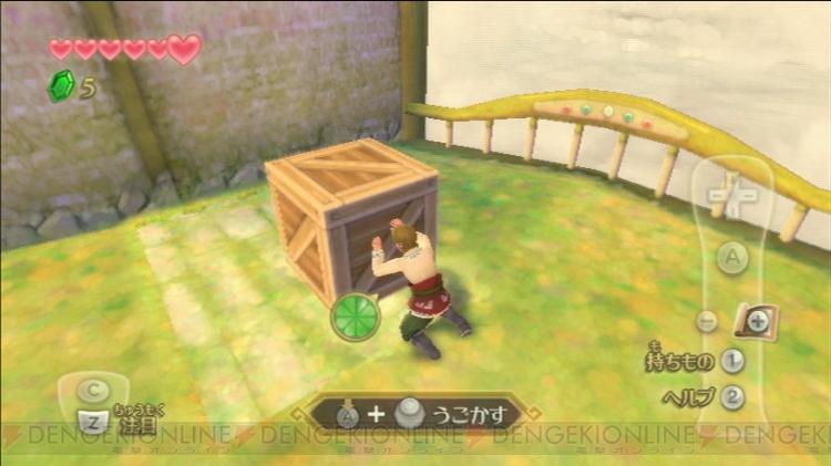 Link empurrando uma caixa. Os controles parecem simples.