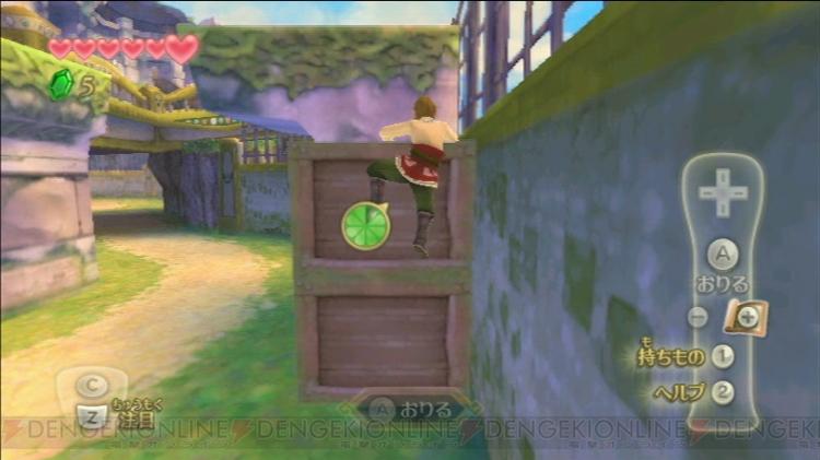 Parece que Link deu um Dash nessa caixa (a estamina)