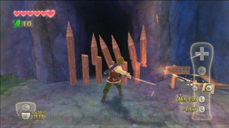 """Link cortando uns """"paus"""". Eu acredito que essa seja a entrada da ceverna que já mencionei."""