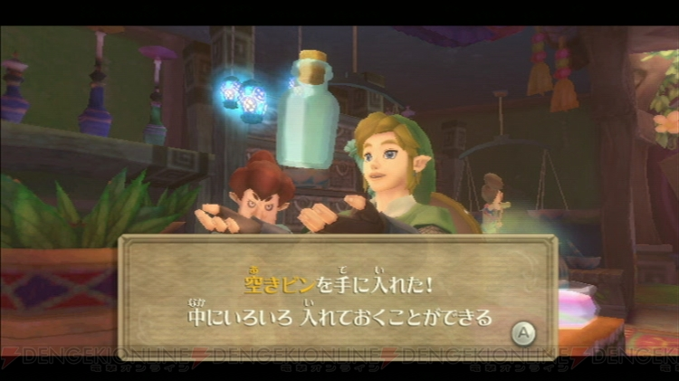 Parece que Link encheu a garrafa.
