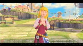 Zelda com seu rostinho feliz.